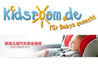 kidsroom官网最新打折信息-kidsroom可以直邮退税的网店