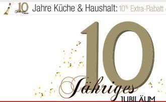 德国亚马逊10年店庆,大量名牌厨房用具9折优惠!
