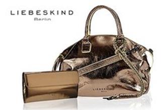 Buyvip今日掠影之2013年10月16日:LIEBESKIND皮具和鞋子,puma鞋子4折特价