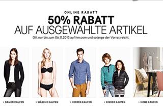 H&M官网部分衣物5折出售,仅限三天