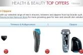 英国亚马逊,飞利浦,布朗,松下,各品牌剃须刀低至62折!
