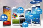 三星手机Galaxy系列最高返现100欧元