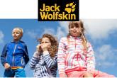 德国狼爪jack wolkfskin儿童服装最低6折