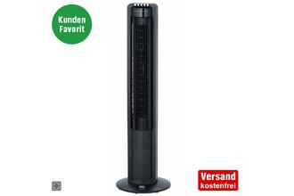 落地式冷气机半价优惠全德国包邮
