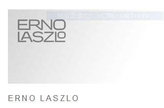殿堂级护肤品牌erno laszlo全线7折,免运费直邮欧洲和中国!