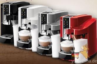 购买任何一款saeco caffisimo latte子弹咖啡机,送50个子弹咖啡,口味任选!