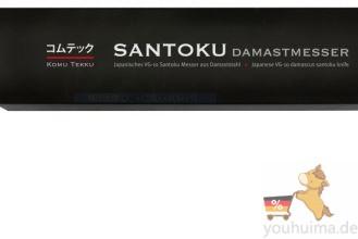 Damastmesser Komu Tekku日本高端厨房刀,直减30欧!