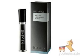 M2Beauté睫毛增长液,众多明星推荐的明星产品打折热卖!!