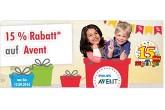 周年庆!德国原装Avent新安怡母婴产品85折上折