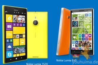 nokia lumia所有智能手机直减50欧,仅到9月14号!