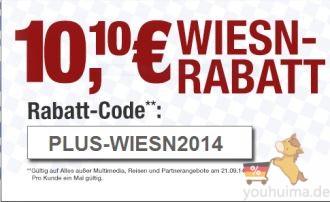 十月节来啦,plus网店10,10€优惠码可用!