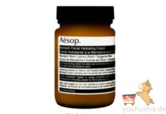 AESOP橘子水润乳120ml折后仅需45欧免邮费!