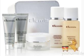 英国高端护肤品ELemis品牌护肤套装折后43欧!