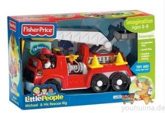 fisher price费雪多款玩具9折,仅此一天!