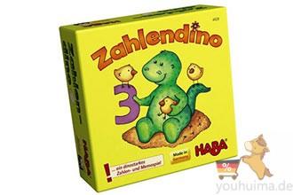 购德国直邮中国concord安全座椅送HABA玩具