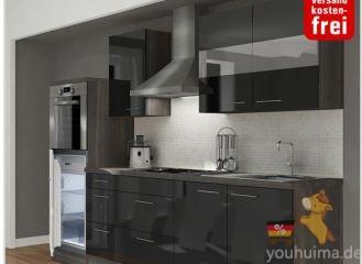Respekta Premium整体厨房折上9折,免运费!
