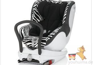 britax römer最新2014款DUALFIX 360度旋转安全座椅15欧元优惠码来啦!