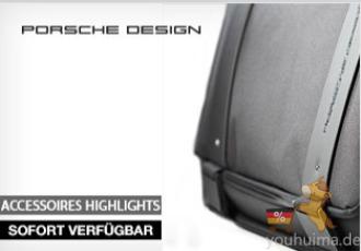 Porsche Design 皮包四折起!