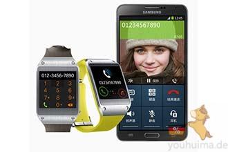 三星Galaxy Gear智能手表仅89欧包邮