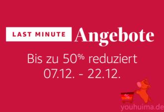 德国amazon 圣诞节每日特价秒杀活动到12月22日