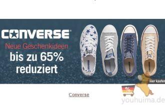 Converse五五折起,不容错过