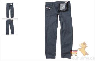 牛仔裤明星Diesel的裤子只需59,95欧