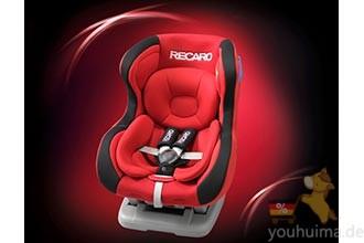 购买Recaro或STM德国安全座椅送推塔玩具