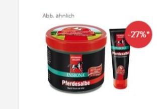 德国EnsbonaPferdesalbe正宗马膏对抗肌肉关节疼痛,8,91欧