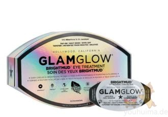美国著名发光面膜Glamglow全场七五折