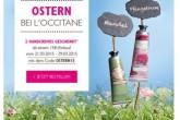 欧舒丹Loccitane买满15欧送两支护手霜