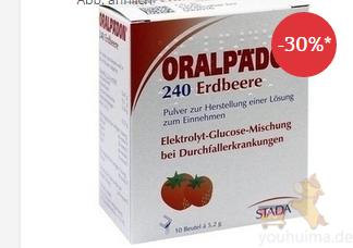 Oralpädon240草莓粉冲剂3,30欧,拉肚子后别忘了补充电解质