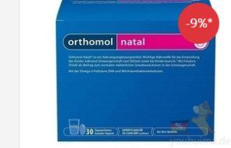 准妈妈怀孕哺乳期的综合营养素Orthomol Natal