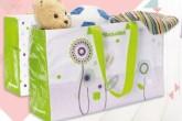 儿童用品专卖店vertbaudet买满50欧送包包一个