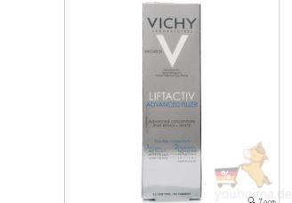 Vichy薇姿活性塑颜肌源焕活赋能精华仅售20磅