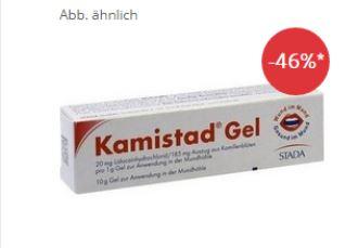 Kamistad Gel口腔疾病专用凝胶仅需4,06欧
