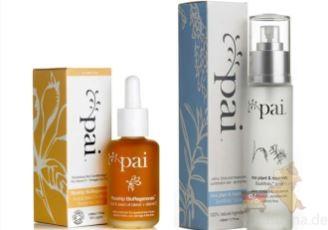 Pai玫瑰果油及米糠柔肤水套装仅售57,82欧