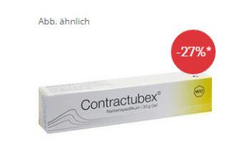 除疤利器---德国碧秀Contractubex除疤膏仅售14欧
