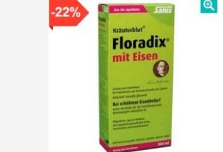 保健品专卖nu3全场92折优惠码5月发布,75折的floraldix铁元也参加折扣