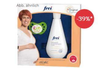 德国frei肤乐美孕妇妊娠纹修复按摩油特价,送婴儿奶嘴