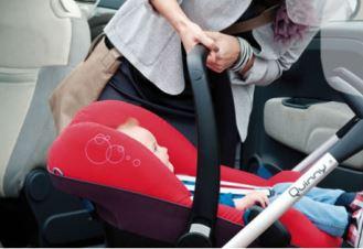 Quinny zapp Xtra系列双向婴幼儿车仅售279欧,直邮中国