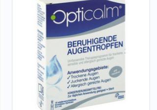 眼睛日常护理液首选Opticalm眼药水,仅5,95欧