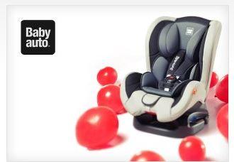 Babyauto西班牙专业儿童汽车安全座椅全场三折起