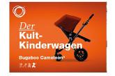 bugaboo bee婴儿推车德国海淘转运