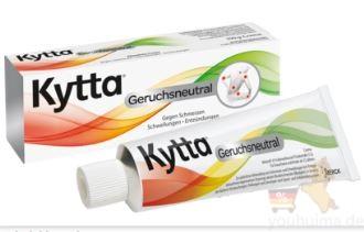 kytta关节肌肉止痛膏在aliva药房6折优惠