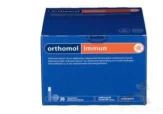 德国Orthomol Immun增强免疫力口服液七五折