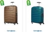 新秀丽最新品lite-shock系列,只要1.7公斤的超轻旅行箱