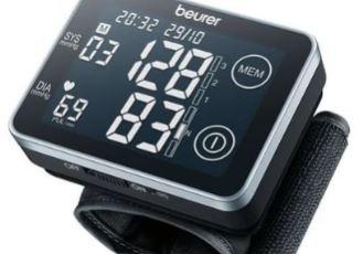博雅Beurer触屏高精准腕式血压计八折特价优惠