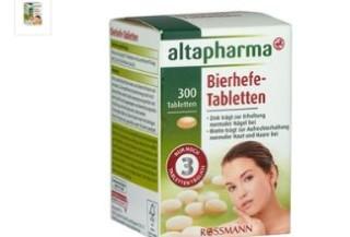 德国美容排毒保健品---Altapharma啤酒酵母
