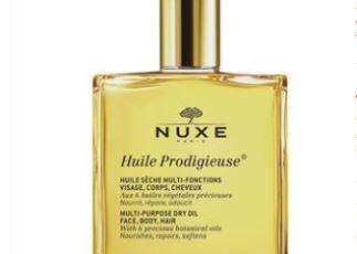 "Nuxe欧树""万金油""100ml仅需19,50欧"