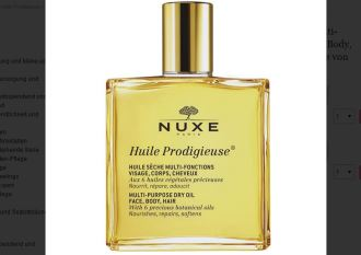 nuxe欧树全效护理油69折仅售12.95欧